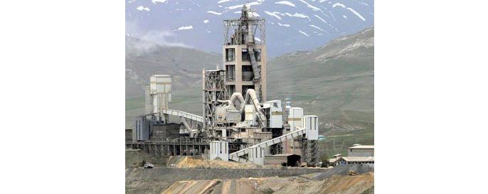 Trabzon'da kaldırılması gündemde olan çimento fabrikası