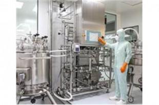 kansere yerli ilac icin dev fabrika 310x205 - Kansere yerli ilaç için dev fabrika!