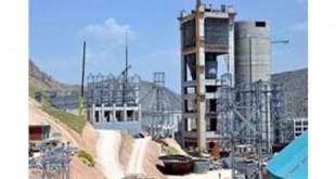 elazig a yeni cimento fabrikasi 310x165 - Elazığ`a yeni çimento fabrikası