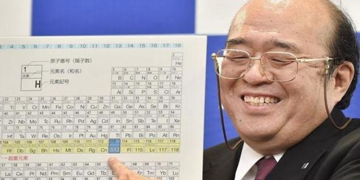 Dört yeni kimyasal element, Periyodik Tablo'ya eklendi