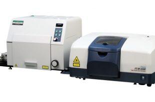 raman spektroskopisi 310x205 - Raman Spektroskopisi