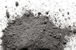 "rekabet kurumunca cimento sektor raporu yayimlandi 310x205 - Rekabet Kurumunca ""Çimento Sektör Raporu"" yayımlandı"