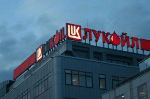 rus petrol devi sulfurik asit icin turkiye de guvenilir bir ortak bulabildik 310x205 - Rus petrol devi: Sülfürik asit için Türkiye'de güvenilir bir ortak bulabildik