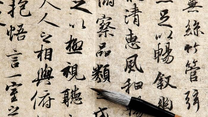 Çinli Bilim Adamları Yanmayan Kağıt Üretti