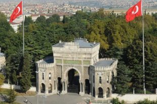 istanbul universitesi kimya alaninda 2 yeni patent aldi 310x205 - İstanbul Üniversitesi, Kimya Alanında 2 Yeni Patent Aldı