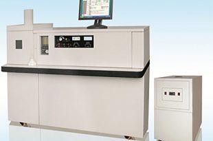 atomik emisyon spektroskopisi 310x205 - Atomik Emisyon Spektroskopisi