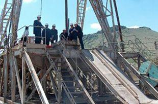 mta karsta petrol jeotermal kaynak arayacak 310x205 - MTA, Kars'ta Petrol ve Jeotermal Kaynak Arayacak