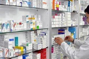 mide rahatsizliklarinda kullanilan 15 ilac geri cekildi 310x205 - Mide Rahatsızlıklarında Kullanılan 15 İlaç Geri Çekildi
