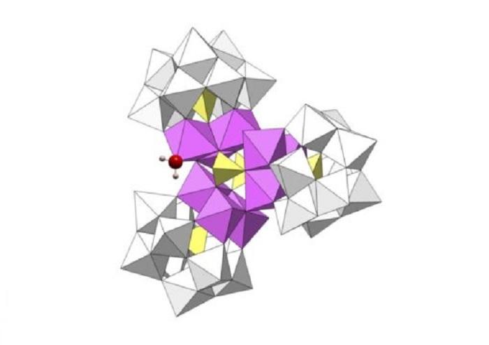 Ucuz ve Temiz Hidrojen İçin Çözüm; Kobalt ve Tungsten