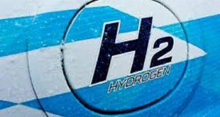 temiz enerjinin gelecegi hidrojende yatiyor 310x165 - Temiz Enerjinin Geleceği Hidrojende Yatıyor
