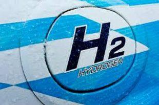 temiz enerjinin gelecegi hidrojende yatiyor 310x205 - Temiz Enerjinin Geleceği Hidrojende Yatıyor