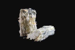 brezilyanin asbest yasagi abdnin ithalatini olumsuz etkiliyor 310x205 - Brezilya'nın Asbest Yasağı ABD'nin İthalatını Olumsuz Etkiliyor