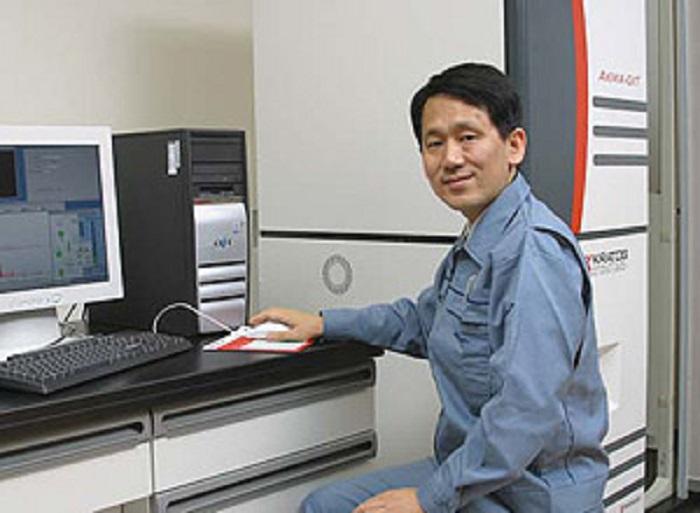 koichi tanaka - Koichi Tanaka