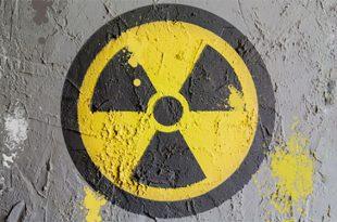 """radyoaktif maddeler ardinda elektron parmak izi birakiyor 310x205 - Radyoaktif Maddeler Ardında Elektron """"Parmak İzi"""" Bırakıyor!"""