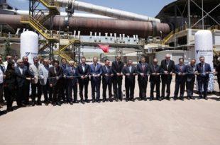 sivas cimento fabrikasina 140 milyon euroluk yatirim 310x205 - Sivas Çimento Fabrikasına 140 Milyon Euroluk Yatırım
