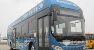 cinde prototipi uretilen hidrojen yakitli otobusun testleri tamamlandi 310x165 - Çin'de Prototipi Üretilen Hidrojen Yakıtlı Otobüsün Testleri Tamamlandı