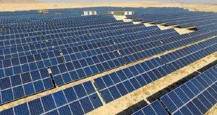 enerji yatirimlarina proje bazli devlet yardimi 310x165 - Enerji Yatırımlarına Proje Bazlı Devlet Yardımı
