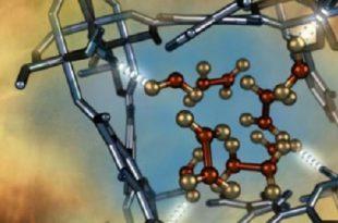 mof malzemesi ile toksik atmosfer gazi yakalanabilir 310x205 - MOF Malzemesi ile Toksik Atmosfer Gazı Yakalanabilir