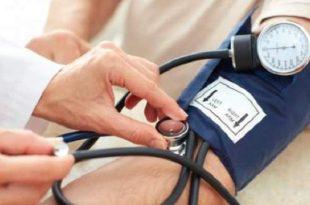tansiyon tedavisinde yeni ilac gelistirildi 310x205 - Tansiyon Tedavisinde Yeni İlaç Geliştirildi