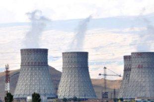 azerbaycan nukleer bilim ve teknoloji merkezi kuracak 310x205 - Azerbaycan, Nükleer Bilim ve Teknoloji Merkezi Kuracak