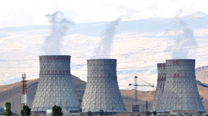 azerbaycan nukleer bilim ve teknoloji merkezi kuracak - Azerbaycan, Nükleer Bilim ve Teknoloji Merkezi Kuracak