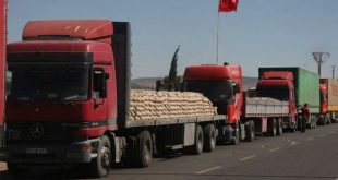cimento sektoru bu yil 8 ayda ihracatini yuzde 17 artirdi 310x165 - Çimento Sektörü Bu Yıl 8 Ayda İhracatını Yüzde 17 Artırdı