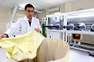 turk bilim insaninin gelistirdigi isi yayan kumas dunya capinda ilgi cekiyor 310x205 - Türk Bilim İnsanının Geliştirdiği 'Isı Yayan Kumaş' Dünya Çapında İlgi Çekiyor