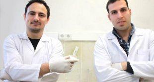 universitelilerden antibakteriyel polimer 310x165 - Üniversitelilerden Antibakteriyel Polimer