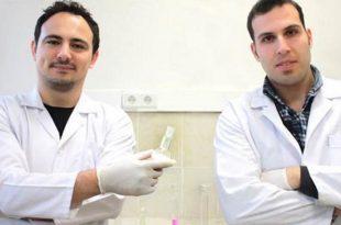 universitelilerden antibakteriyel polimer 310x205 - Üniversitelilerden Antibakteriyel Polimer