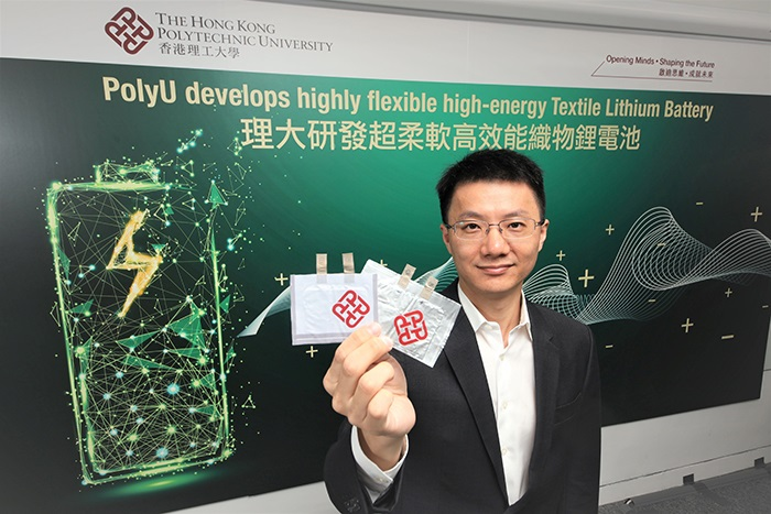 Polyu; Yüksek Enerjili ve Esnek Tekstil Lityum Batarya Geliştirdi
