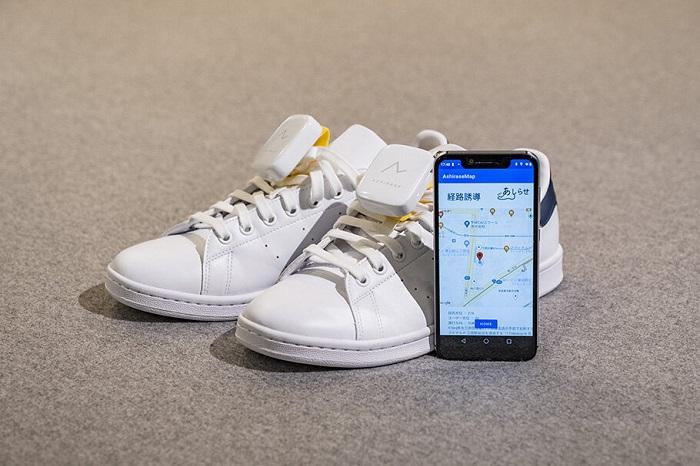 Az Görme Problemi Yaşayan İnsanların Şehir Sokaklarında Gezinmesine Yardımcı Olacak Olan Titreşimli Ayakkabılar